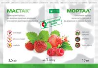 Гербіцид Мастак (Астера) 3.5 мл + Мортал 10мл Укравіт