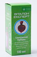 Виталон Експерт 100 мл Укравіт