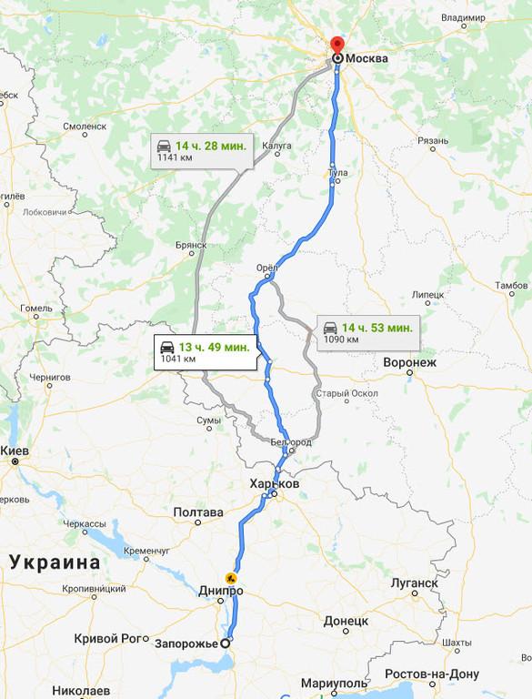 Перевозка, доставка Личных Вещей из Запорожья в Москву. Перевозка Личных Вещей из Украины в Россию.