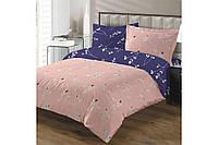 """Комплект постельного белья хлопковый полуторный розовый """"Florance"""""""