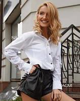 Рубашка женская белая чёрная