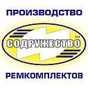 Набор прокладок для ремонта двигателя автомобиль КамАЗ (прокладка кожкартон TEXON) (малый набор), фото 3