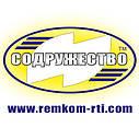Набор прокладок для ремонта двигателя автомобиль КамАЗ (прокладка паронит 0.8 мм.) (малый набор), фото 2