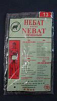 Пояс из собачьей шерсти двойной Nebat 52