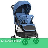 Коляска детская M 4249 Blue (2шт) прогулочная, книжка,корзина, чехол, синий