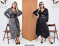 Женское платье с широким корсетным поясом /разные цвета, 48-62, ST-58944/