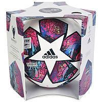 Мяч футбольныйч Adidas UCL Finale Istanbul Pro FH7343
