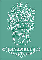 ЛАВАНДА (А5) трафарет многоразовый на клеевой основе