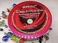 Крем для тела с экстрактом розы Wokali Rose Body 200 ml