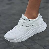 Кроссовки женские кожаные летние белые Balenciaga (код 488) - жіночі кросівки шкіряні літні білі