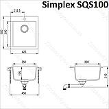 Гранітна мийка AquaSanita Simplex SQS-100 (425х500 мм.), фото 2