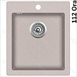 Гранітна мийка AquaSanita Simplex SQS-100 (425х500 мм.), фото 6