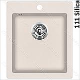Гранітна мийка AquaSanita Simplex SQS-100 (425х500 мм.), фото 4