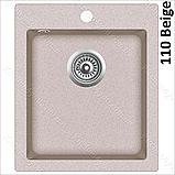Гранітна мийка AquaSanita Simplex SQS-100 (425х500 мм.), фото 5