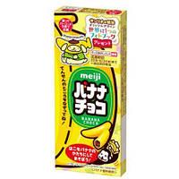 Meiji Choco Banan 37 g