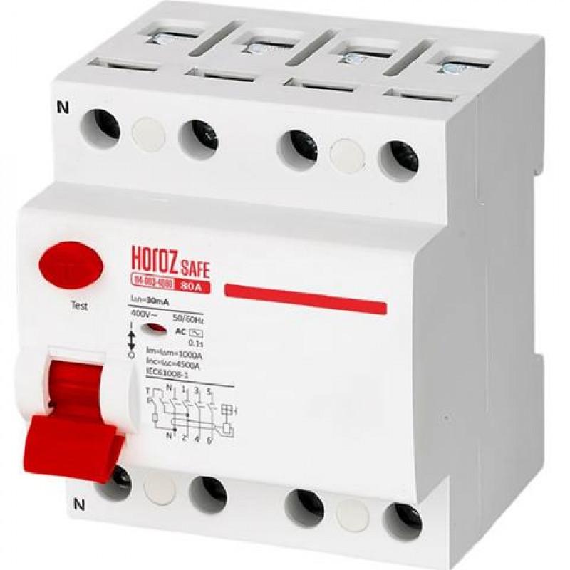 ПЗВ (пристрій захисного відключення) четырехполюсное 4Р 80А 30mA 230V Safe Horoz Electric