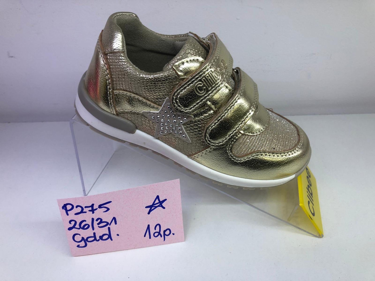 Детские кроссовки для девочка Clibee Польша размеры 26-31