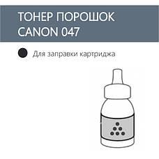 Тонер Canon 047