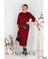 Платье женское деловое размеры: 56-62, фото 2