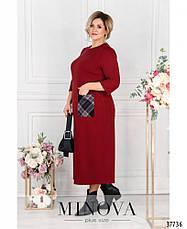 Платье женское деловое размеры: 56-62, фото 3