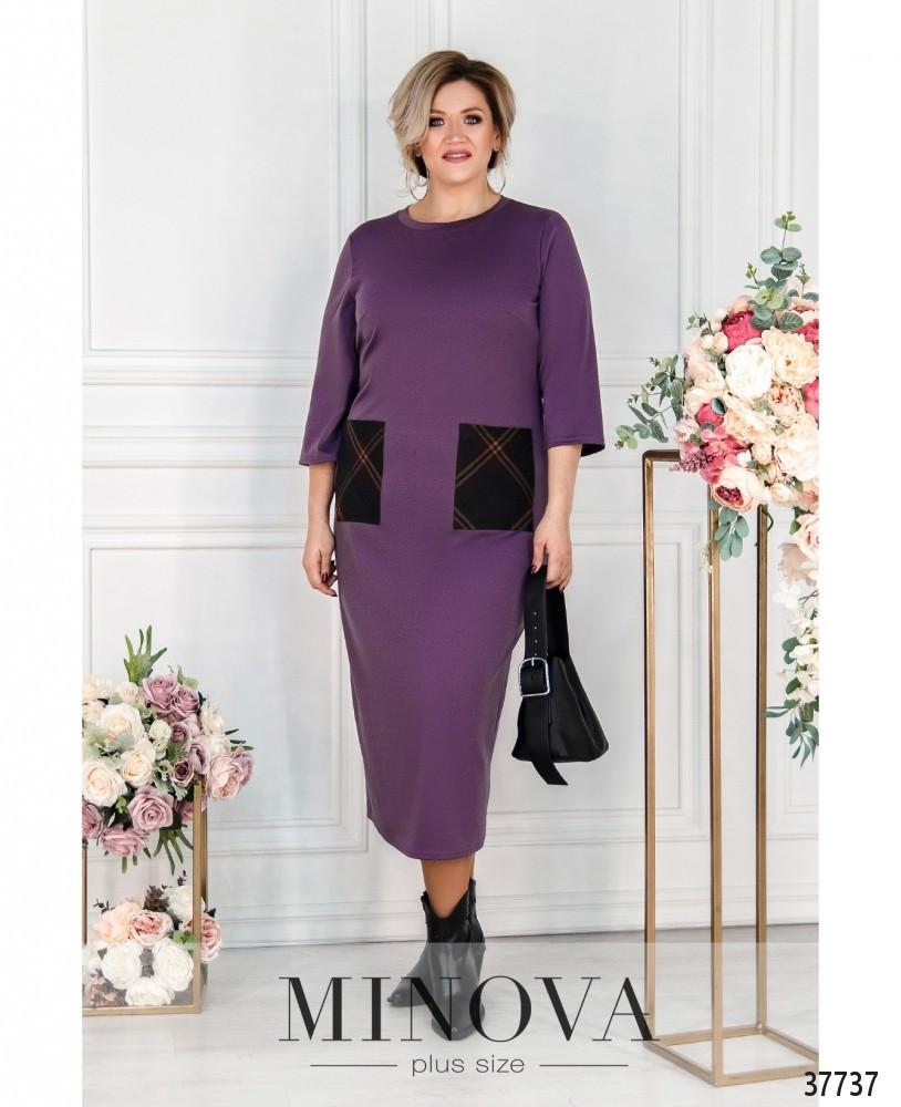 Платье женское деловое размеры: 56-62