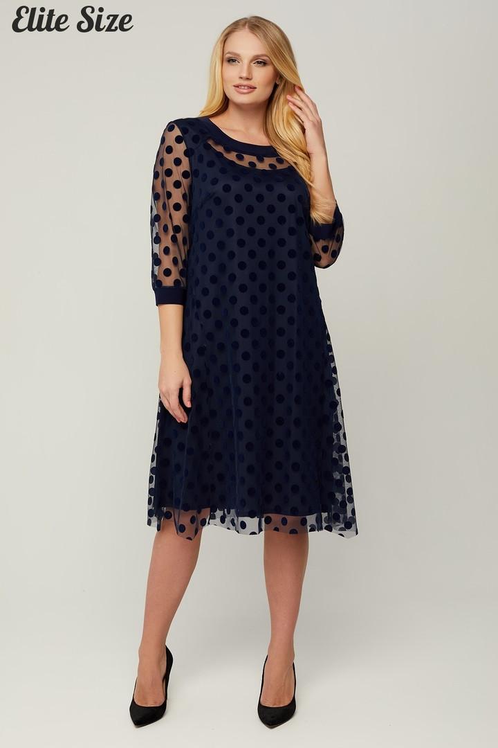 Нарядное женское платье размеры: 52,54,56,58,60,62