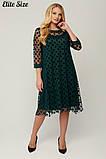 Нарядное женское платье размеры: 52,54,56,58,60,62, фото 2