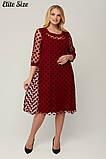 Нарядное женское платье размеры: 52,54,56,58,60,62, фото 3