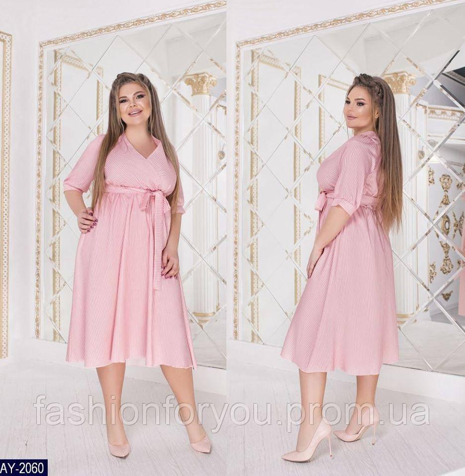 Женское платьев белую полоску модель 643 розовый
