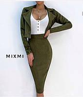 Женский модный замшевый костюм с юбкой и укороченным пиджаком