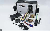Автосигнализация, сигнализация с ГАРАНТИЕЙ, двухсторонняя daVINCI с обратной связью и автозапуском двигателя