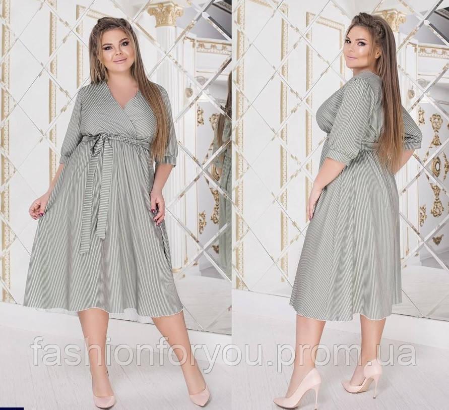 Женское платье в белую полоску модель 643 зелёный