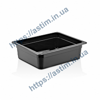 Гастроемкость GN 1/2 100 мм из черного поликарбоната