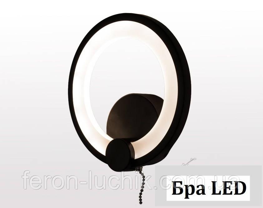 Бра світлодіодне 9W 8022/1 LED led настінний світильник зі зміною колірної температури