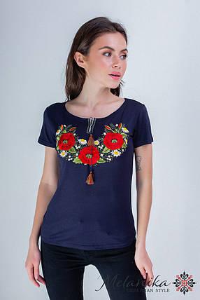 Красивая женская вышитая футболка в синем цвете с цветочным орнаментом «Маковый цвет», фото 2