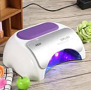 LED лампа для сушки гель-лака Professional UV Nail System 48W УФ Modern