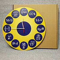 Настенные часы Интересная Математика (диаметр 40 см). Распродажа