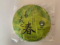 Чай зелёный Шен Пуэр 2015 «запах вёсны»