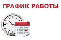 """Интернет магазин """"Золотой трюфель"""" работает в обычном режиме"""