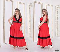 Длинное женское платье Модель 635 красное