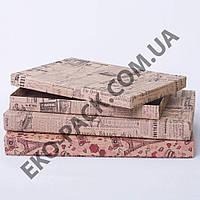 Коробка прямокутна
