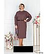 Стильное трикотажное повседневное женское платье размеры: 50-68, фото 2