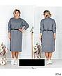 Стильное трикотажное повседневное женское платье размеры: 50-68, фото 6