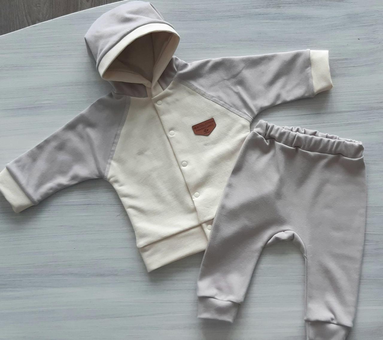 Спортивный костюм для мальчика ТМ Happy Tot