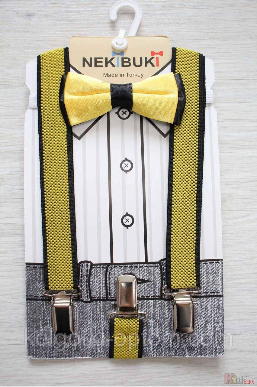ОПТОМ Бабочка с подтяжками желто-черные для мальчика Nekibuki 2125000661377