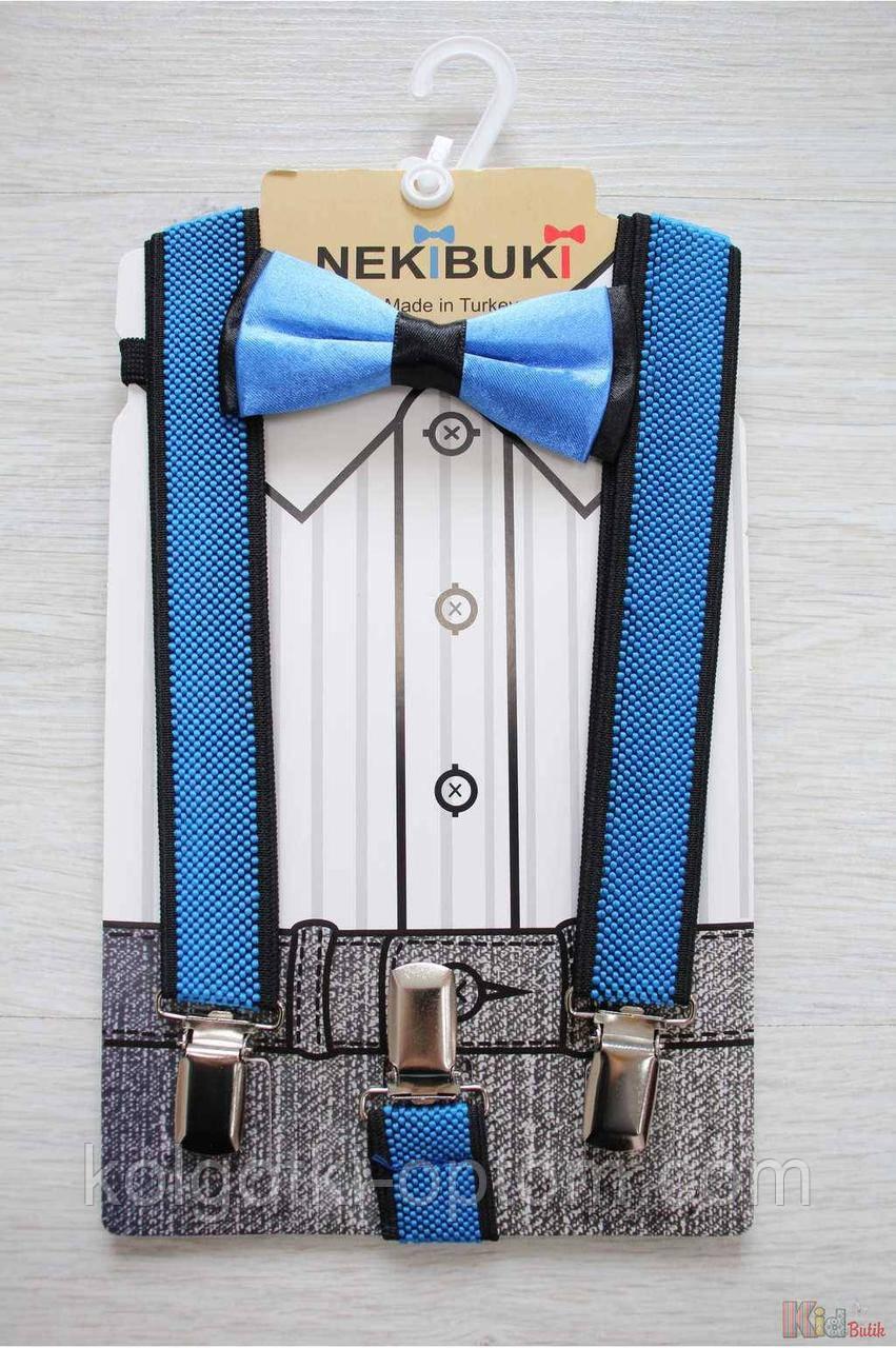 ОПТОМ Бабочка с подтяжками сине-черные для мальчика Nekibuki 2125000661872