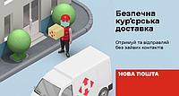 Коронавірус.  Покупки Онлайн