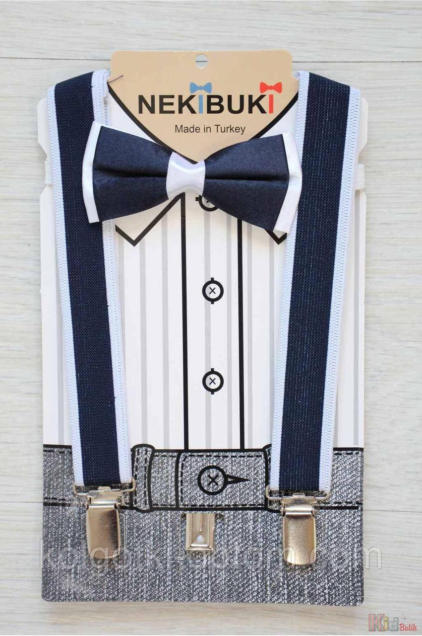 ОПТОМ Набор (бабочка с подтяжками)синего цвета  для мальчика Nekibuki 2125000609850