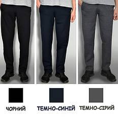 """Трикотажні спортивні штани від """"zomak TM"""""""