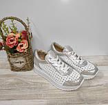 Туфли женские с перфорацией из натуральной кожи 38,40 р Foot Step., фото 4